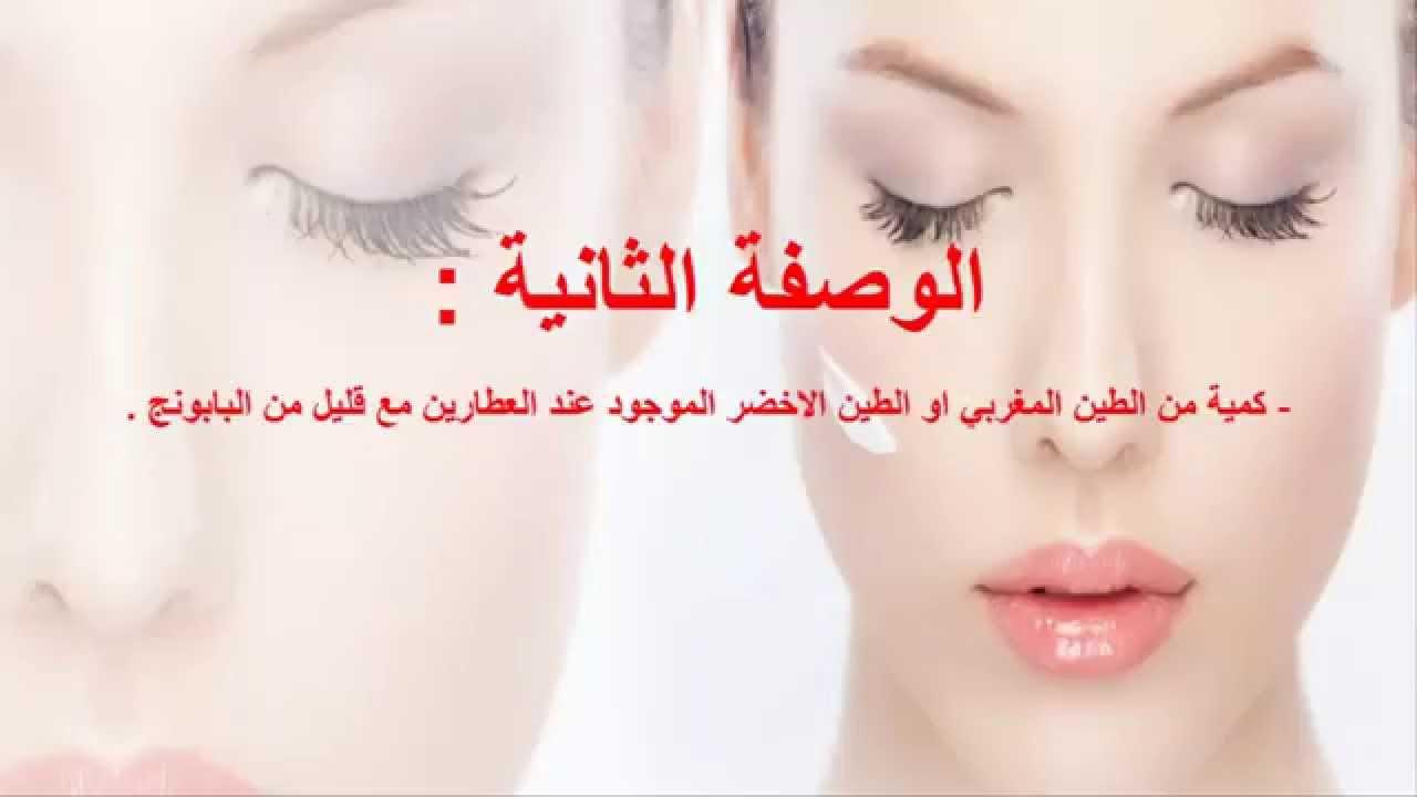 صورة وصفات لصفاء الوجه , اقوى الوصفات لتفتيح وتوحيد لون البشرة