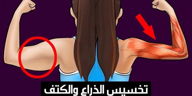صور اسرع طريقة لتخسيس الذراعين , تخلصي من دهون الذرعين بسهولة