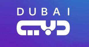 صور تردد دبي الجديد , استقبال قناة دبي على النايل سات
