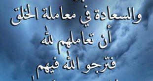 صور عبارات عن الدين , اجمل ما قيل في الدين الاسلامي