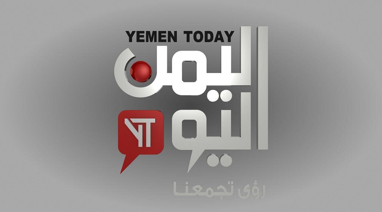 صورة ترددات جميع القنوات اليمنية , التردد الجديد لقنوات اليمن بالنايل سات