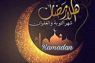 صور صور في رمضان , اجمل الخلفيات لشهر رمضان المبارك