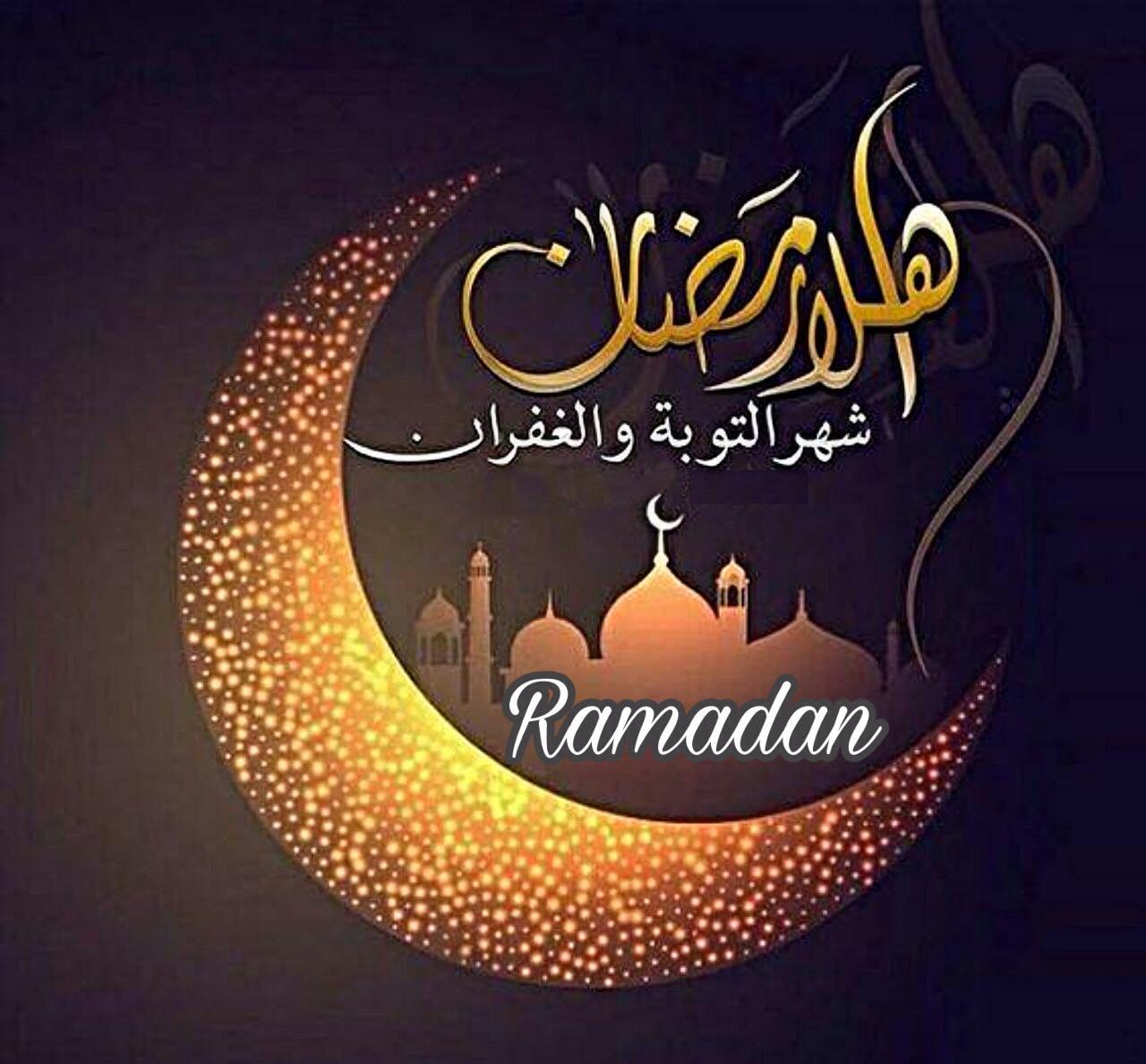 صورة صور في رمضان , اجمل الخلفيات لشهر رمضان المبارك