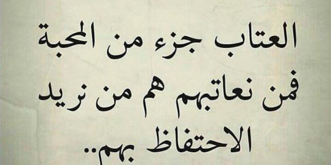 صورة رسائل كلام حزين , مسجات عن الحزن ورسائل تبكي الحجر