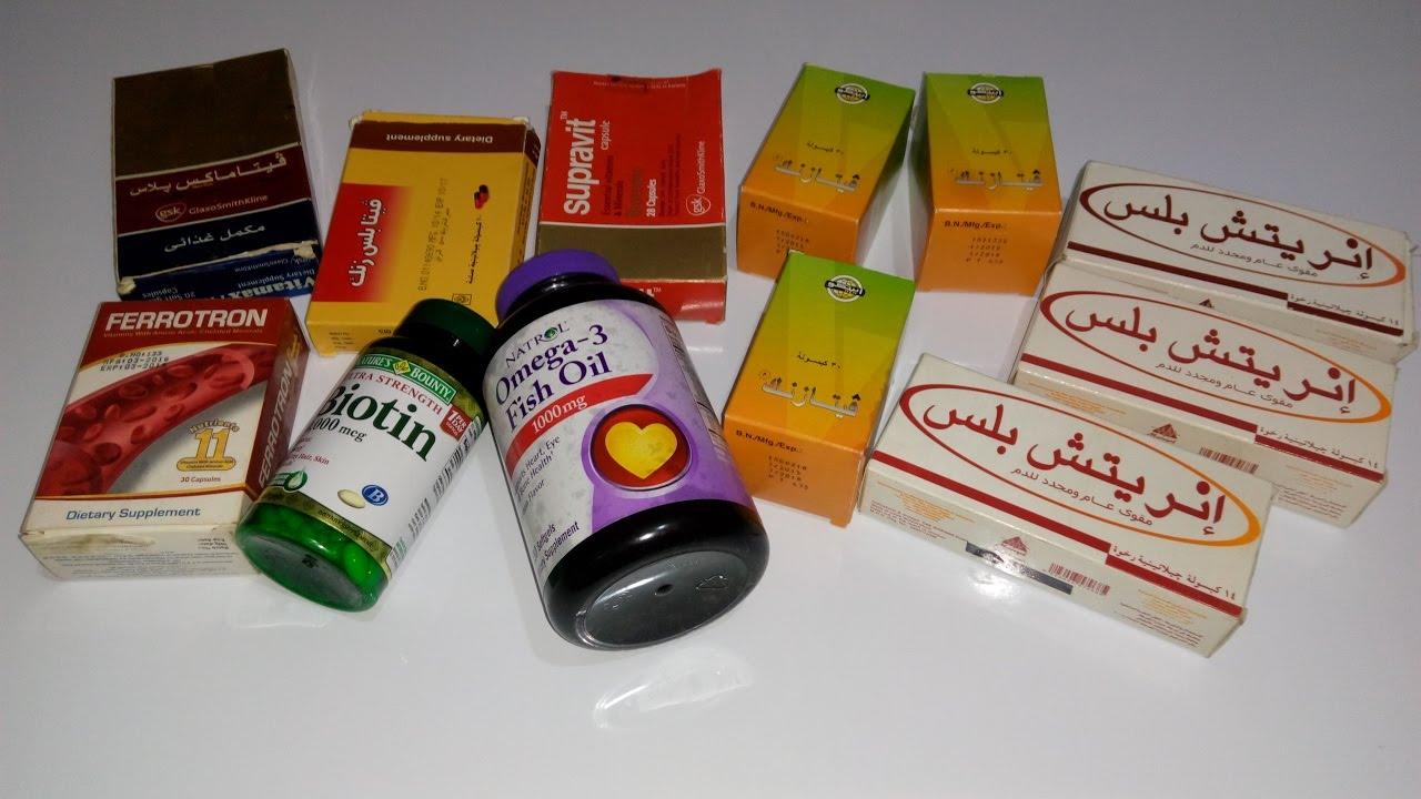صورة احسن فيتامين للشعر , لتقوية الشعر وتغذيته وكسافته استخدمى ذلك الفيتامين