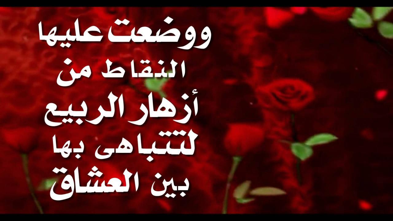 صورة رسائل الحب للحبيب , جمل وعبارات للتعبير عن اسمي مشاعر الحب