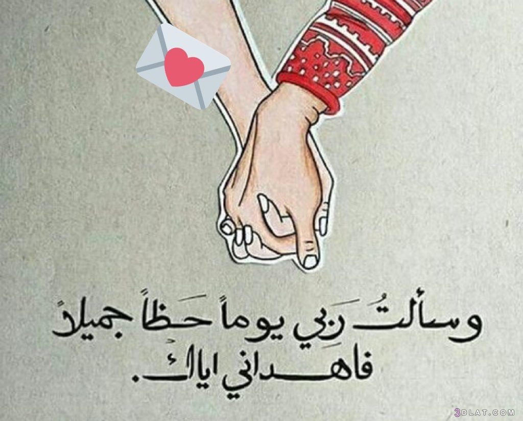 صورة رسائل حب قصيره حلوه , احلي رسايل حب للحبيب