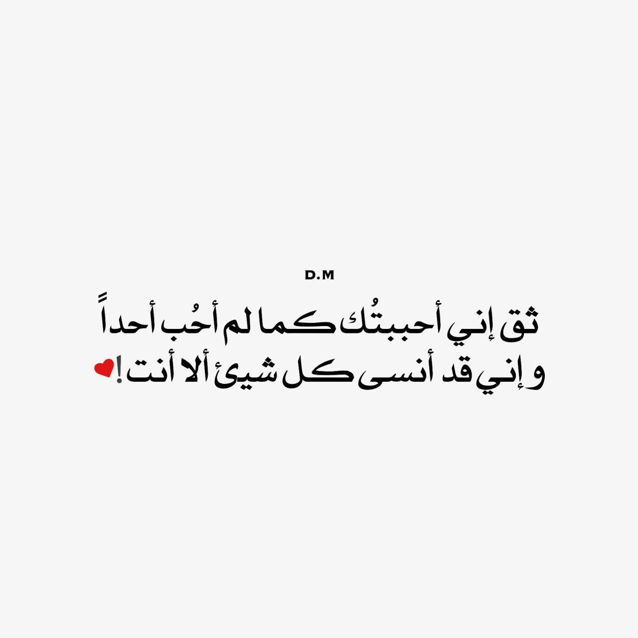 كلمات عن الحب قصيرة