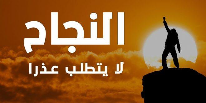 صورة كلمات تحفيزية للرجيم , حياتك افضل بجسم رشيق