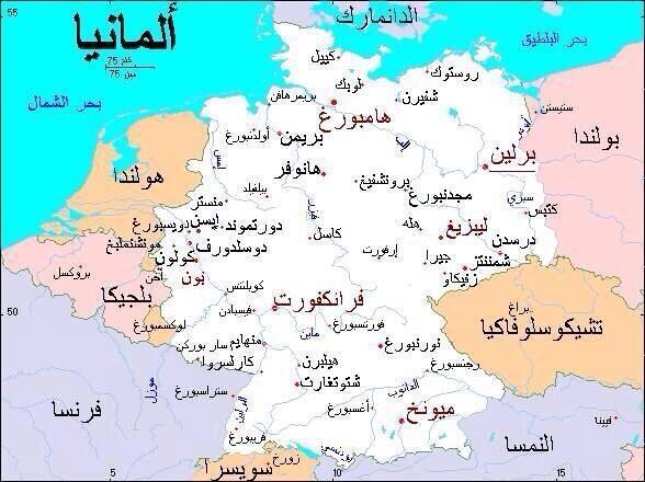 خريطة المانيا والنمسا بالعربي