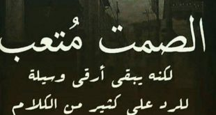 صورة جمل حزينة عن الحياة , كلمات تحمل الكثير من الحزن