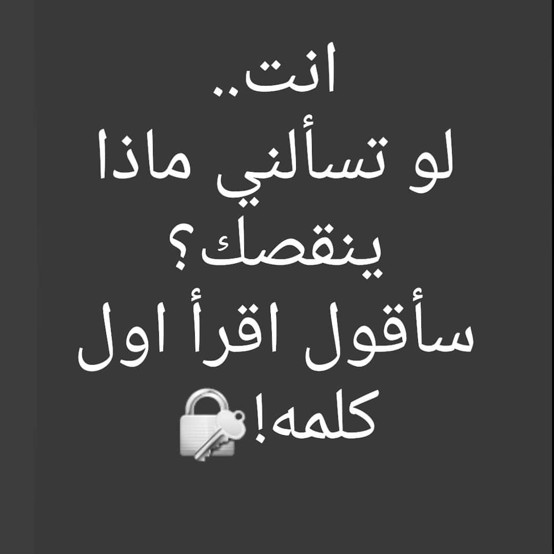 """كلمات عتاب صديق"""""""