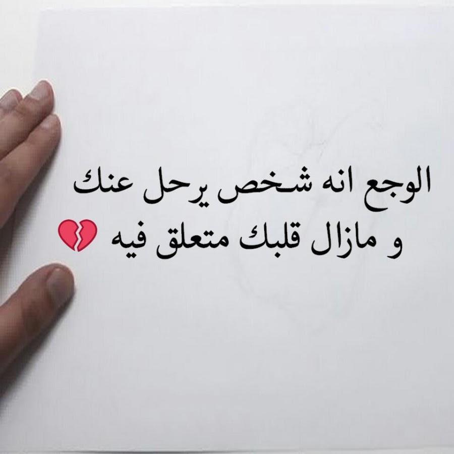 صورة مسجات زعل وعتاب , ابعت حب فى مسج عتاب و زعل