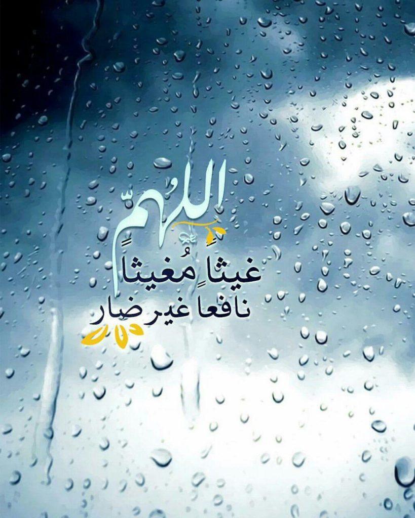 صورة دعاء المطر اسلام ويب , ماذا تقول عند نزول المطر