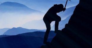 صورة تفسير تسلق الجبل في المنام , الجبال ما بين الواقع و الحلم