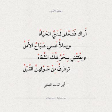 شعر يمني قوي اقوي ابيات من الشعر الرائعه حنان خجولة