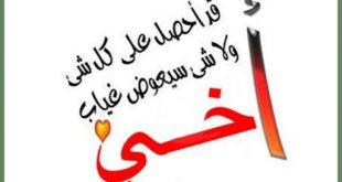 صورة شعر عراقي عن الاخ المسافر , ماذا قال الشعراء في مرارة سفر الاخ 2446 12 310x165