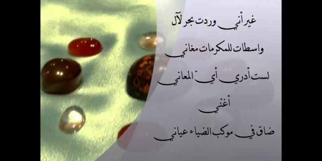 صورة قصيدة عن العيد , ابهج القصائد في مدح العيد