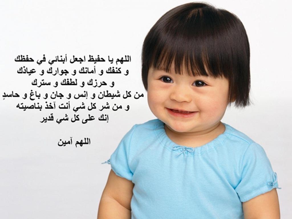 صورة عبارات اطفال جميله , كلام اطفال ياخد العقل