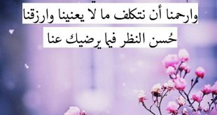 صورة دعاء الجمعه , بركه يوم الجمعه