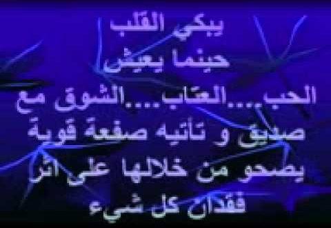 صورة احلى كلام حزين , حزن الحياة