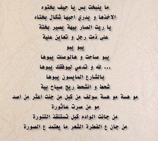 شعر شعبي حزين عن الاخ Musiqaa Blog