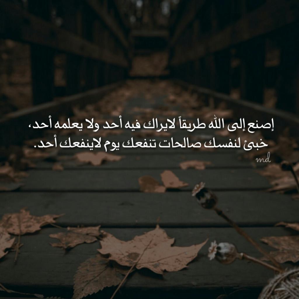 صورة كلام ع الصور , تالق علي صفحتك باجمل الكلمات