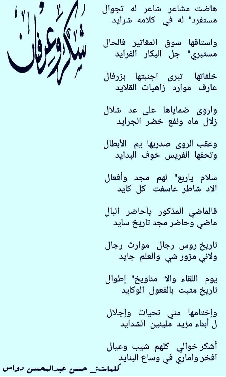 ابيات شعر عن الخال المتوفي Shaer Blog