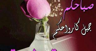 مكتوب عليها جمعه مباركه , اجمل تهاني بيوم الجمعة