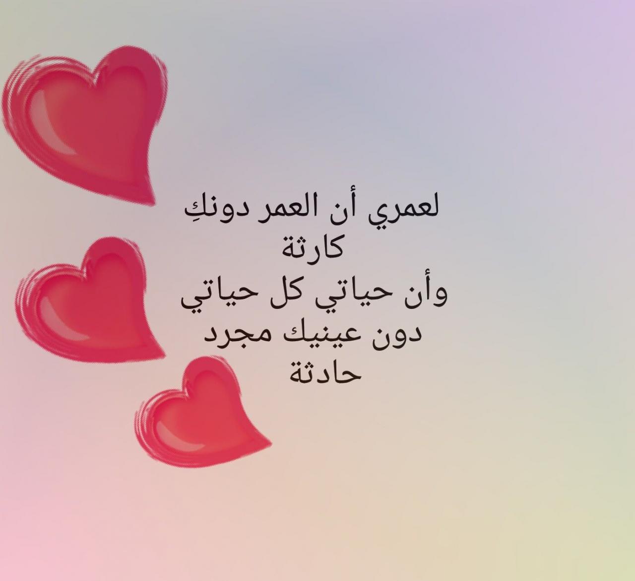 شعر عن الحب من طرف واحد فصيح Shaer Blog