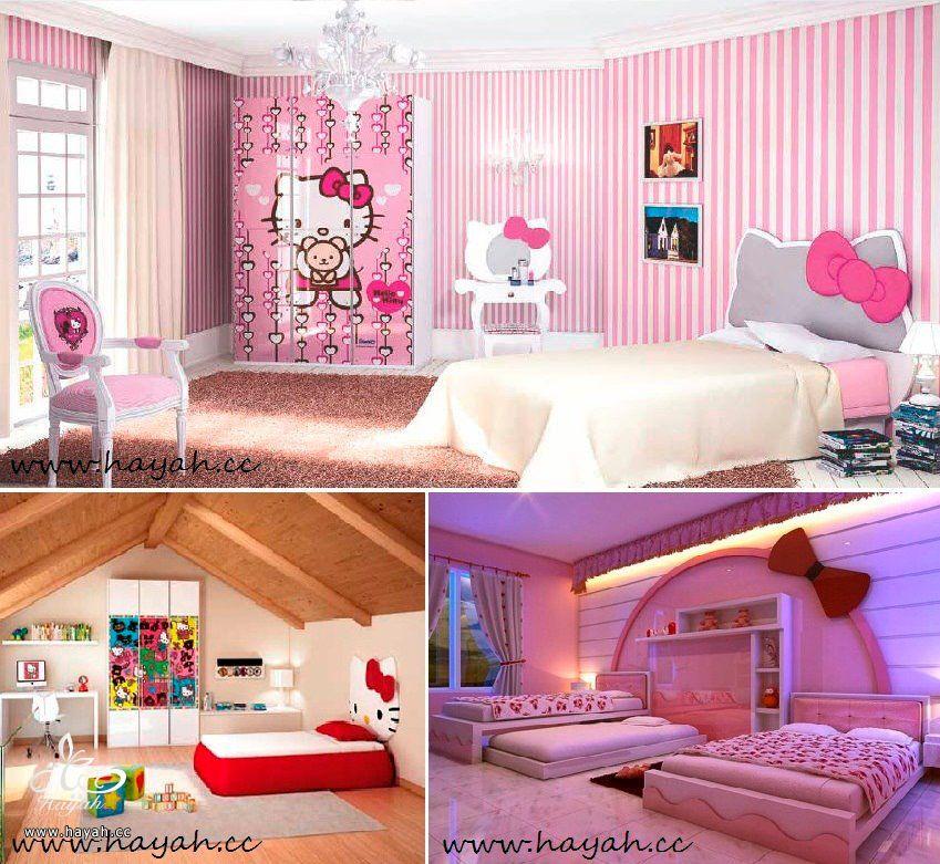 صورة غرف هيلو كيتي , للبنات بس لوحدهم حجرة نوم بناتي من كيتي 933 2