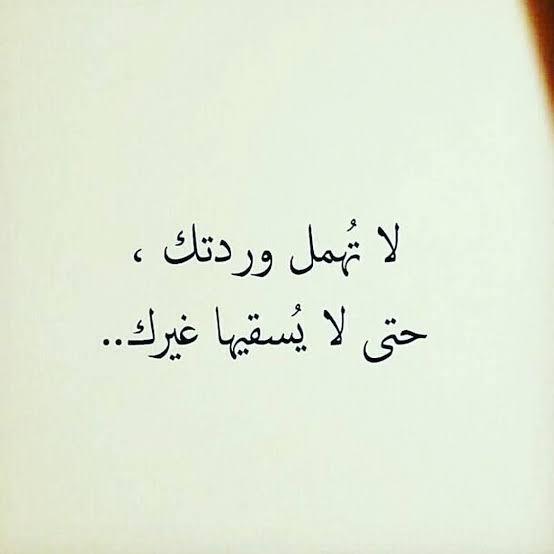 صورة كلام عتاب للزوجة , ماذا اقول لزوجتي لعتابها فانا احبها على الرغم