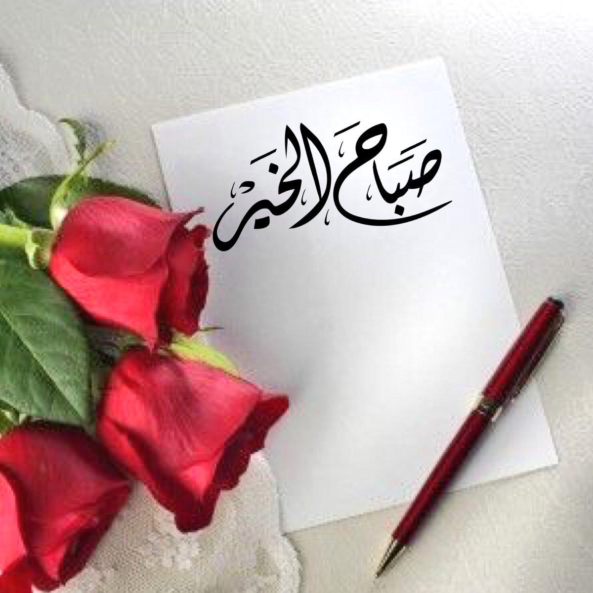 صورة صبحكم الله بالخير مزخرفه , صبح على حبايبك باجمل الكلمات المزخرفة