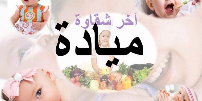 صورة اسم ميادة بالانجليزي , اروع الاسلمى المصريه