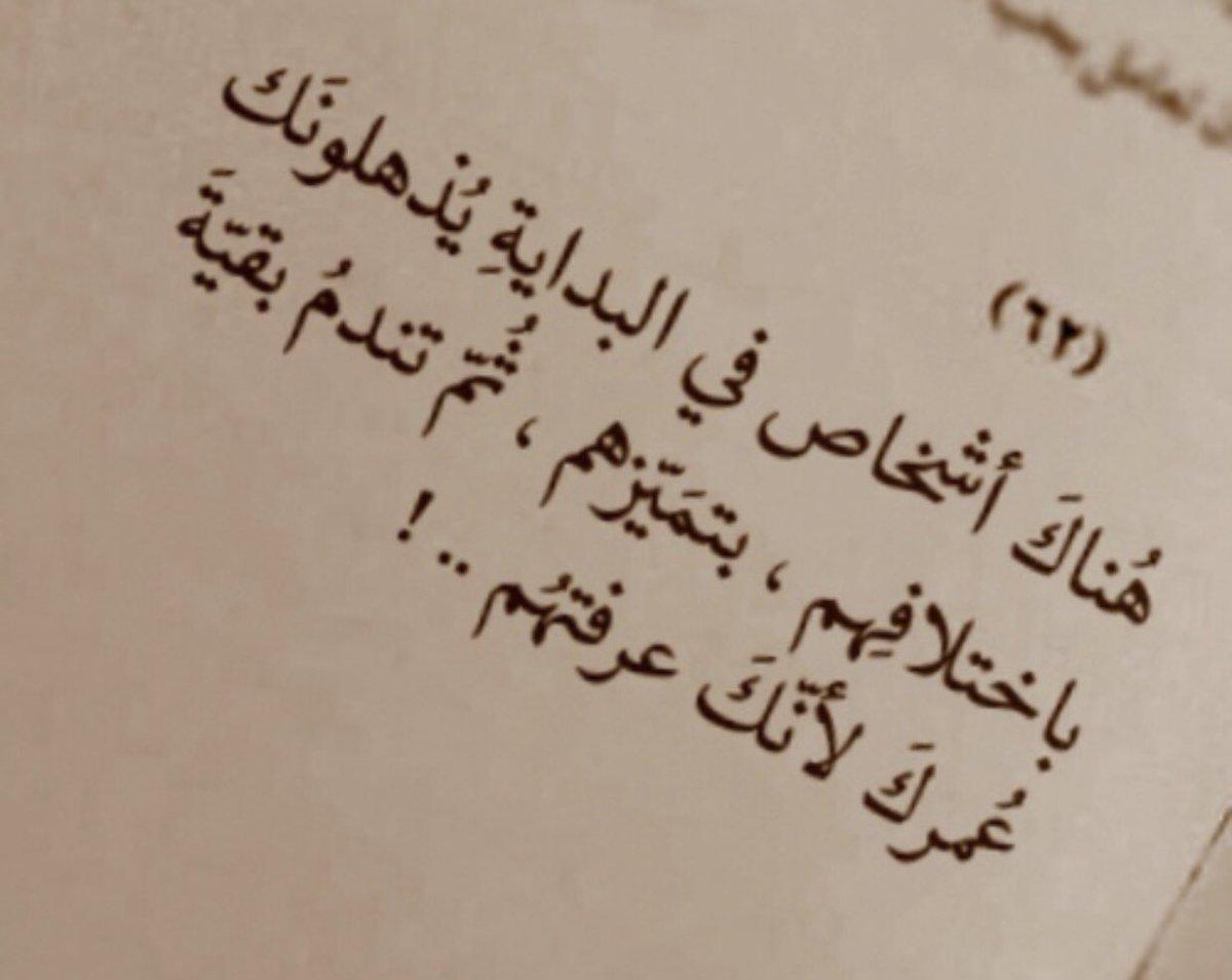 صورة زعل الحبيب من حبيبته , الصلح بعد الزعل اجمل ما فى الحب 1692 2