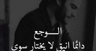 صورة صور حزينة مكتوب علية , اقوال حزيته عن الحب