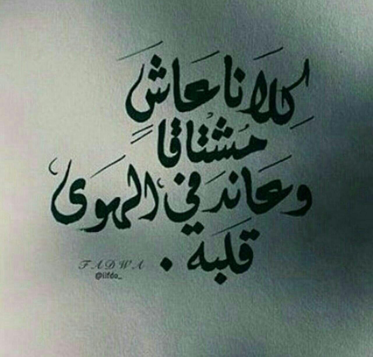 صورة كلام عن الحياة حزين , ماساه الحياه