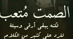 كلام عن الحياة حزين , ماساه الحياه