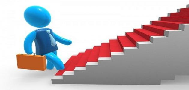 صورة كيف تكون ناجحا في حياتي , الطريق الى النجاح يحتاج منك الكثير من الاشياء