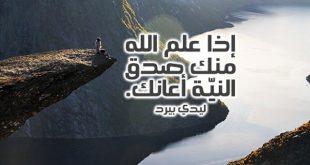 صورة كلام اسلامي مؤثر قصير , للوصول الى الجنة بكل سهولة احفظ هذه الكلمات
