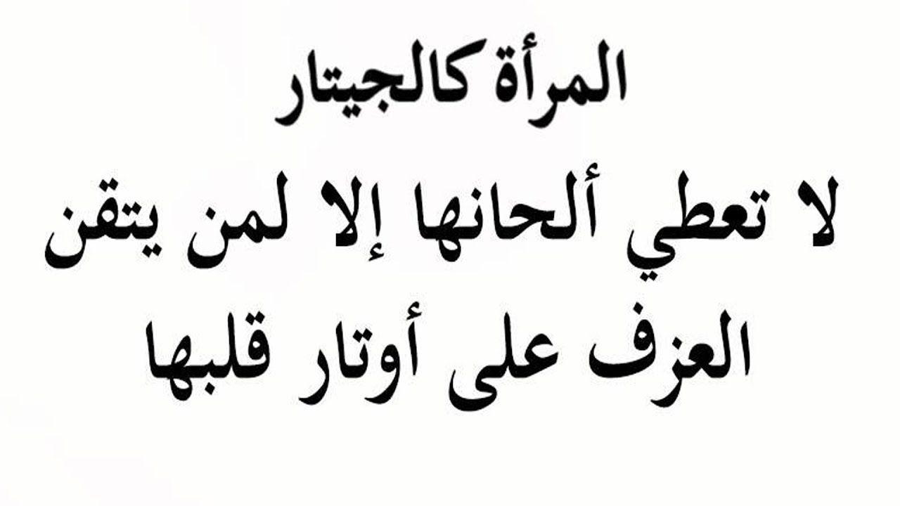 صورة كلمات عن الاخلاق الراقيه , اجمل اعبر عن الاخلاقة العظيمة
