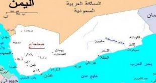 صورة اين تقع اليمن , خريطة تفصيلية عن جنة الله في ارضه