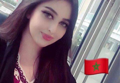 صورة اجمل بنات المغرب , صبايا بالزاف زين وغزال