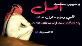 صورة خاطره باسم امل , عن الامل والتفائل ماذا اكتب او اقرا 2316 2