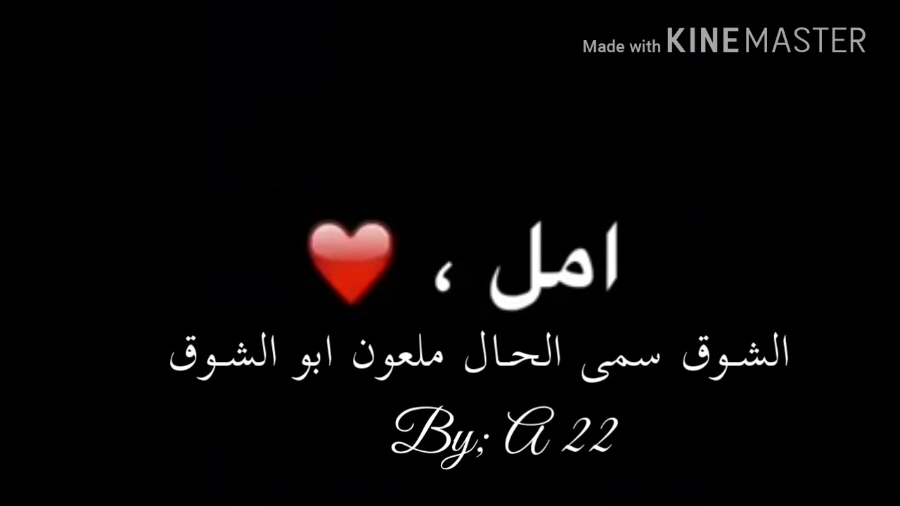 صورة خاطره باسم امل , عن الامل والتفائل ماذا اكتب او اقرا 2316 3
