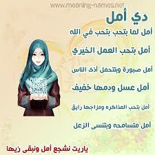 صورة خاطره باسم امل , عن الامل والتفائل ماذا اكتب او اقرا 2316 4