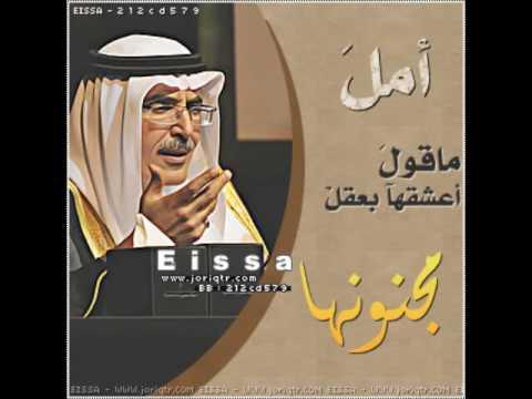 صورة خاطره باسم امل , عن الامل والتفائل ماذا اكتب او اقرا 2316 6