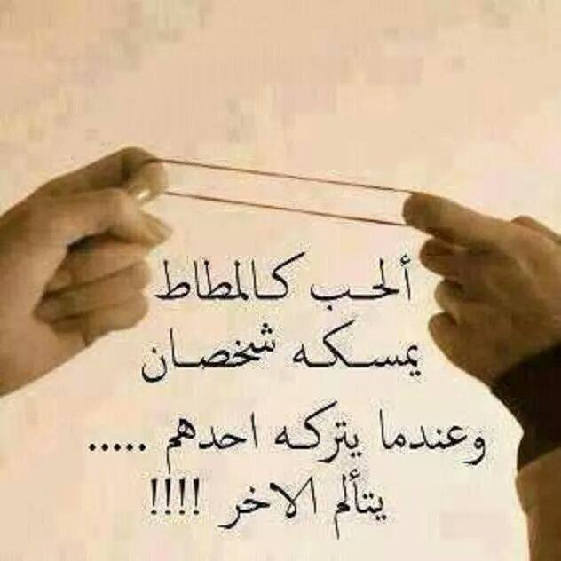 صورة صور للواتس اب مكتوب عليها , بوستات جميلة لتليفونك عشان تبعها لاي حد