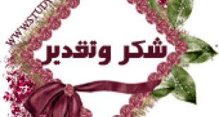 صورة مسجات شكر للاصدقاء , صديقي يا احلى النعم