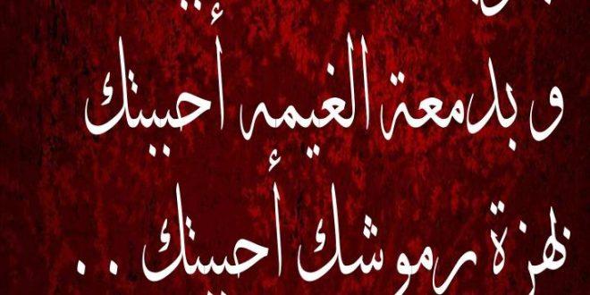 صورة كلام حب وشوق , كلمات الشوق لكل محب